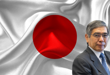 Japan's Central Bank Explores a Central Bank Backed Digital Currency