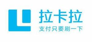 Asia Fintech Unicorn - Beijing Lakala Billing Services