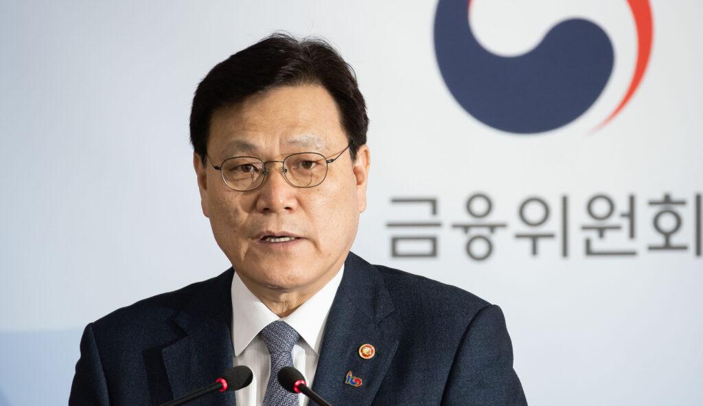 South korea fintech regulation - fintech week korea