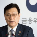 Choi JongKu, Chairman of South Korea's Financial Services Commission (FSC), presents Financial Policy Roadmap 2019, March 2019