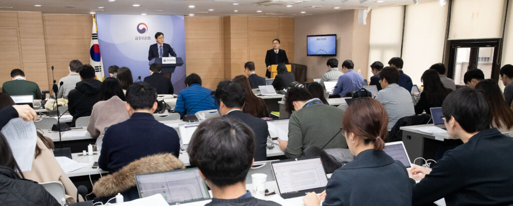South Korea Fintech Open Banking