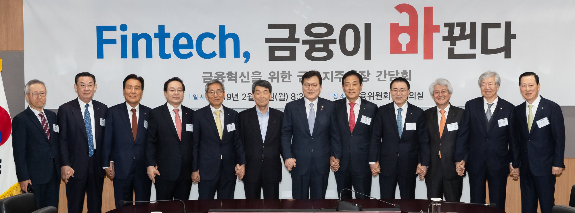 Fintech South Korea