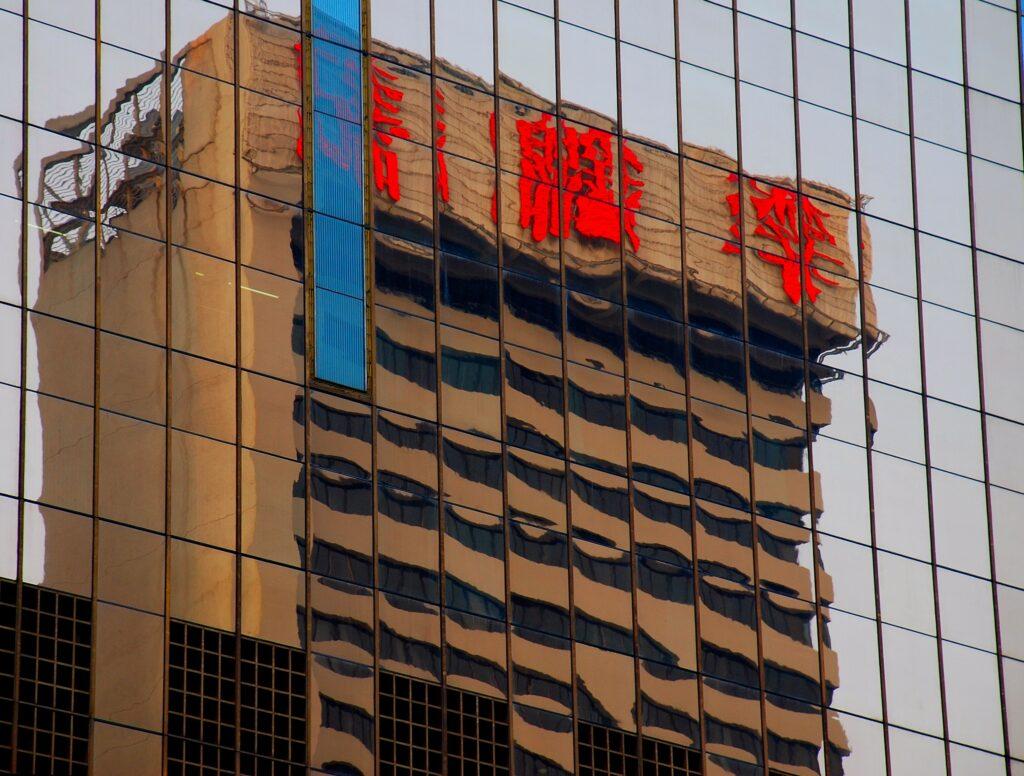 hong kong virtual bank license neat