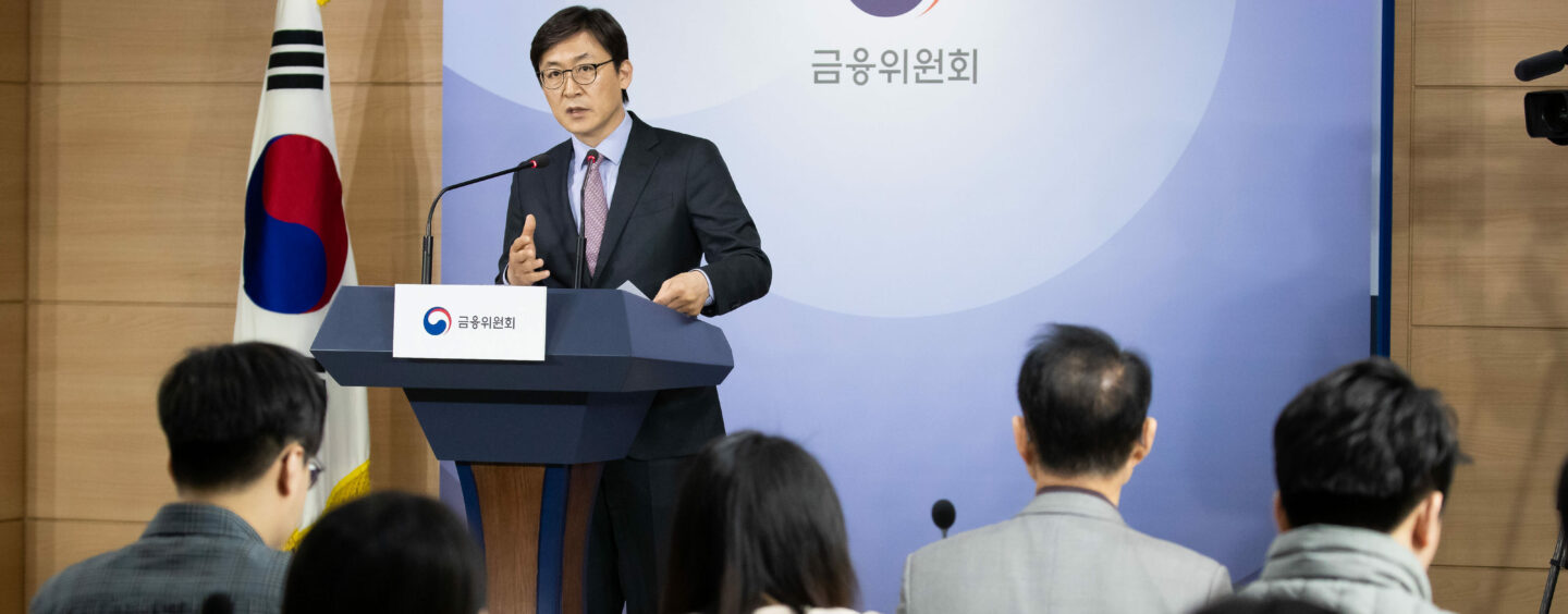 Korea Approves 9 Companies into its Fintech Sandbox