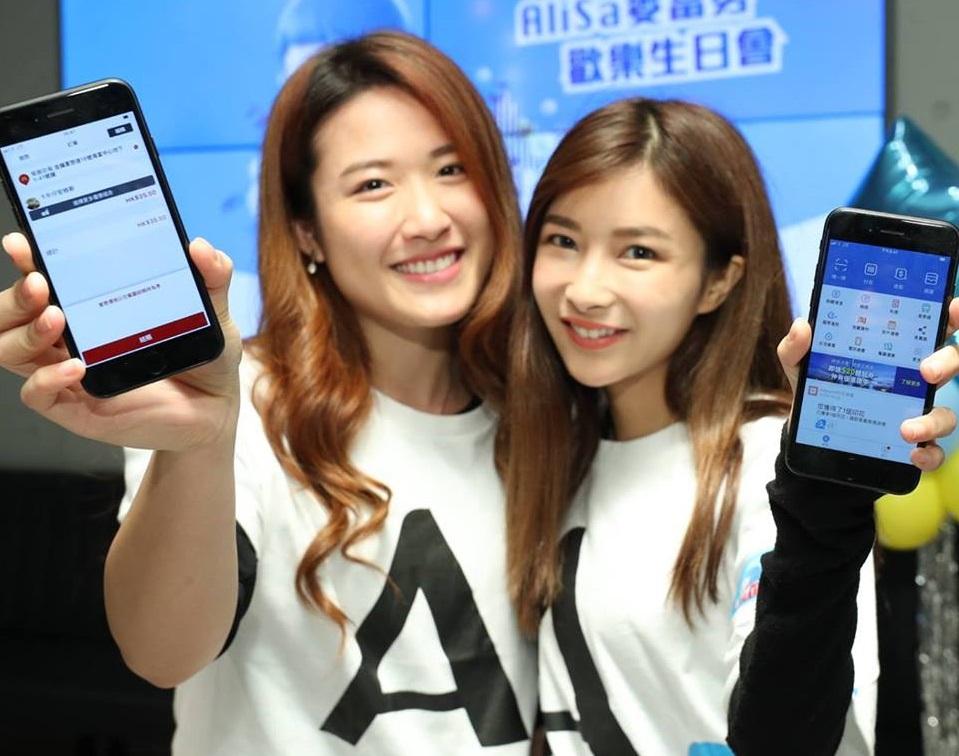 alipay hong kong virtual banking ant sme