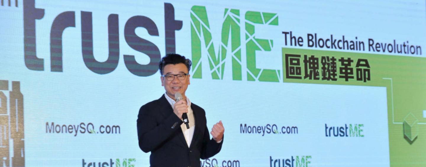 Hong Kong Needs More Than Lip Service to Grow Blockchain, Says Local Founder