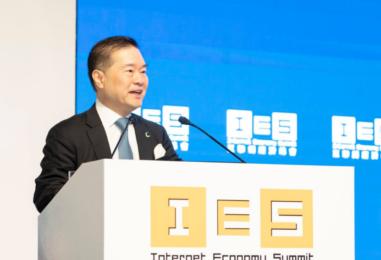Cyberport Chairman Reveals Secret Sauce to Growing 350 Fintechs in Just 3 Years