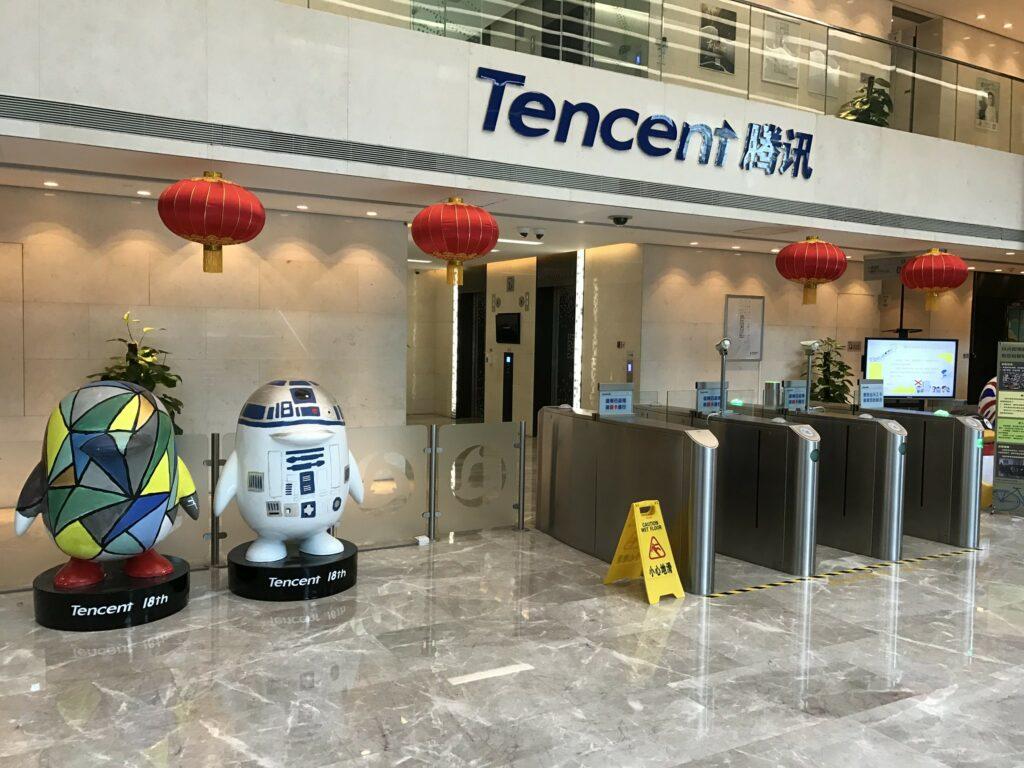 infinium tencent virtual bank