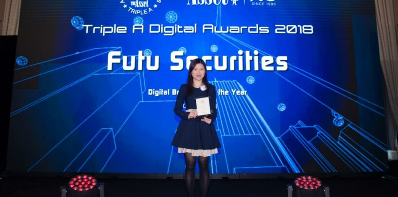Futu Securities Bags Digital Brokerage of the Year Award