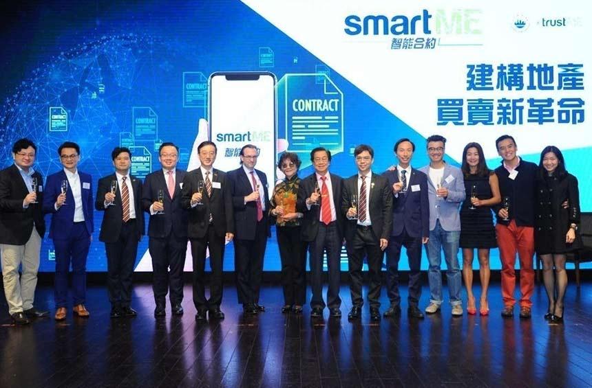 trustme blockchain hong kong steven