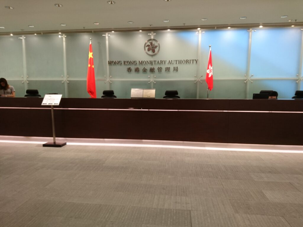 trustme blockchain regulators smart city government hkma government