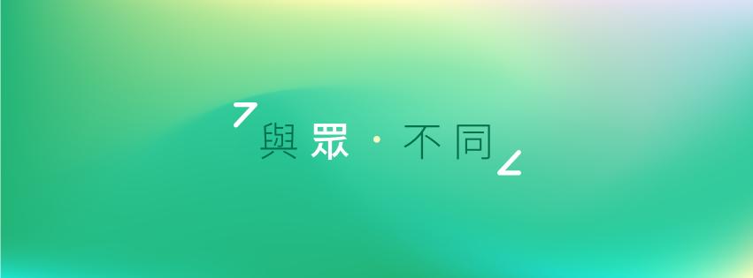 za international zhongan hkma virtual banking license