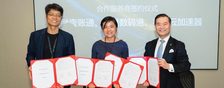 Cyberport's 350 Startups to Gain Access to Ping An's Fintech Open Platform