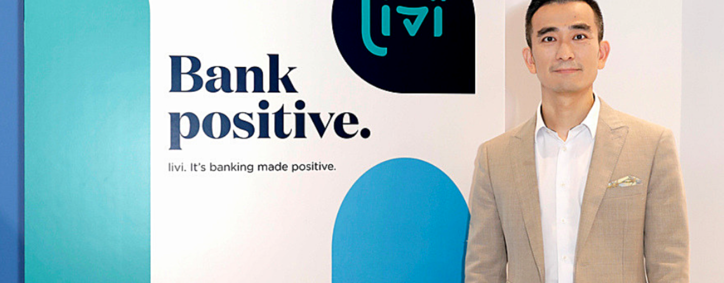 Livi VB's New Trump Card is a CEO With Experience in China's First Virtual Bank