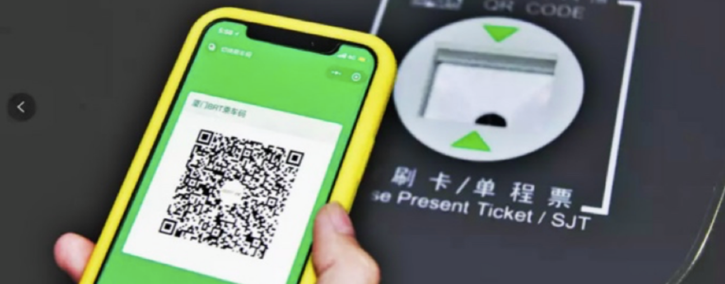 wechat pay cryptocurrency