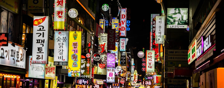 South Korea's Banks Commit US$492.7 Million to Digitisation