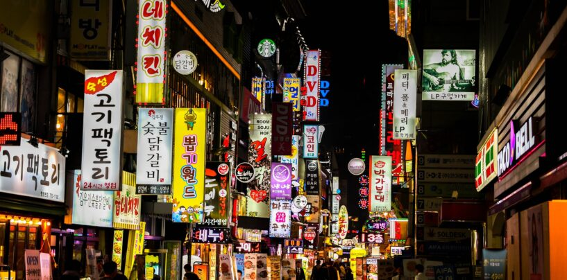South Korea's Banks Commit US$492.7 Million to Digitisation