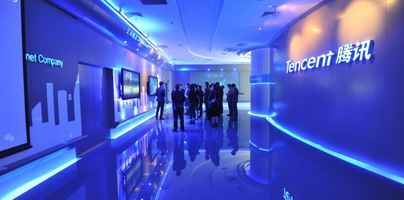 Tencent & ICBC's Virtual Bank Renamed to Fusion Bank