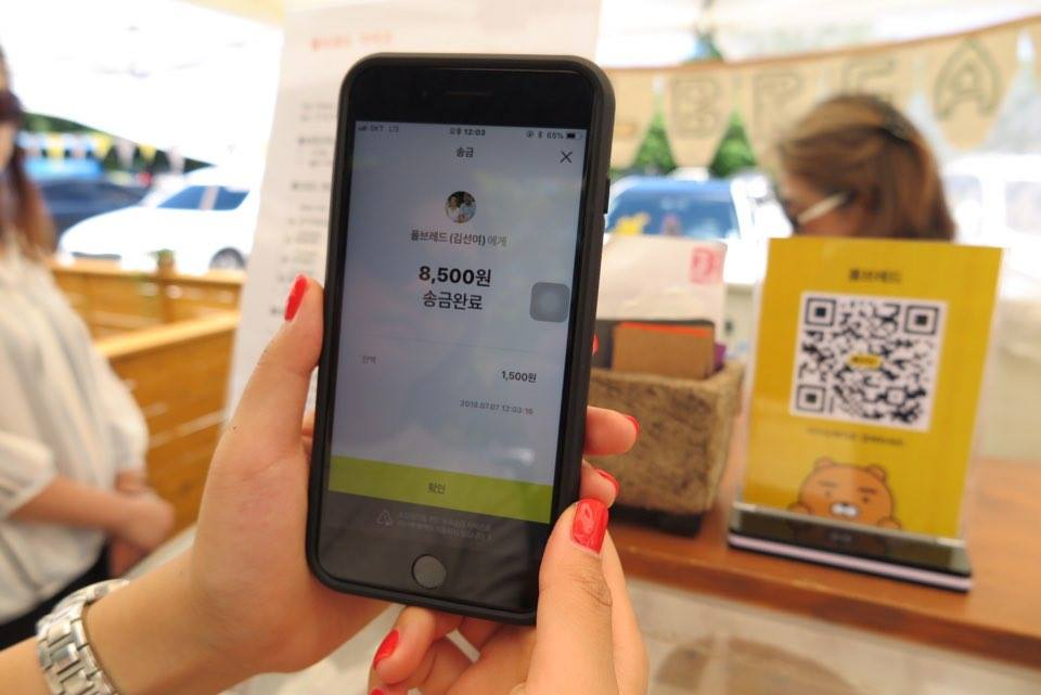 Kakao Pay, kakaopay, Facebook, e-wallets south korea