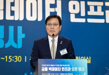 Korea's Regulator Approves Another 5 Companies to Be Part of its Fintech Sandbox