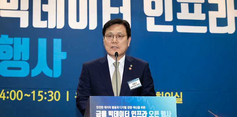 Korea's Regulator Approves Another 5 Companies to Be Part of its Fintech Sandbox