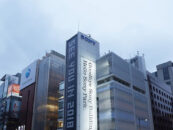 Sony and Daiwa Want Their Newly Launched Startup Fund to Hit 20 Bil Yen