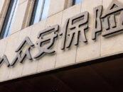Shake-Up in ZhongAn's Senior Leadership Team