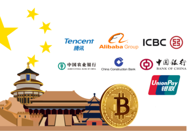 Alibaba and Tencent among The First To Receive China's Cryptocurrency, Sources Say