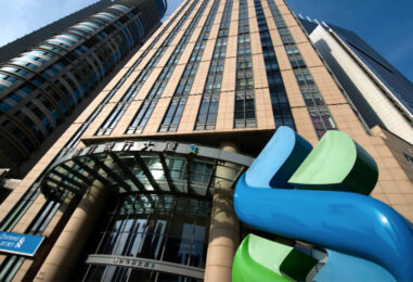 Standard Chartered Launched eXellerator Innovation Lab in China
