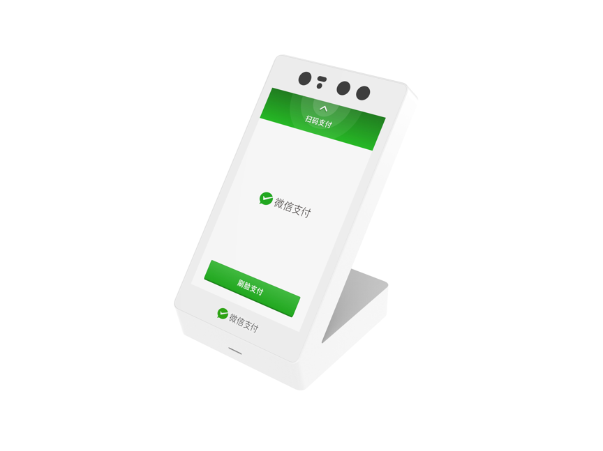 Image: Frog Pro, by Tencent, via pay.weixin.qq.com
