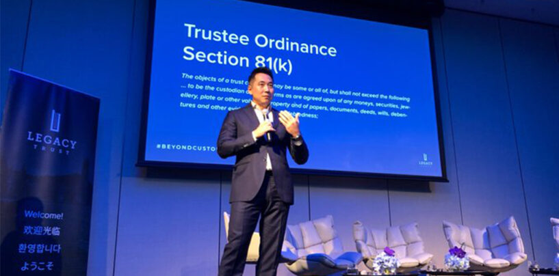 Legacy Trust Launches Digital Asset Pension Plan