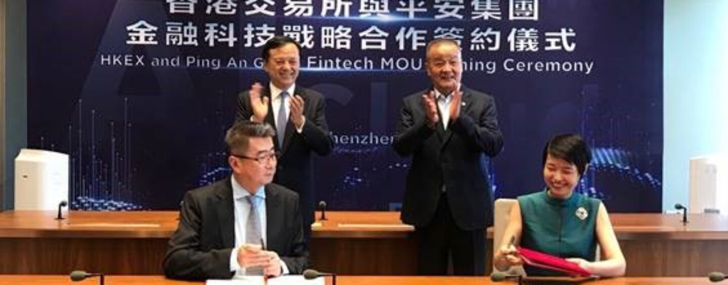Hong Kong's Stock Exchange Collaborates with Ping An on Fintech and Analytics