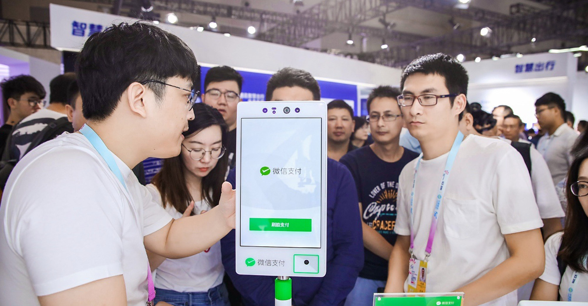 Tencent's WeChat Pushes for Mainstream Adoption of Facial Recognition Payment
