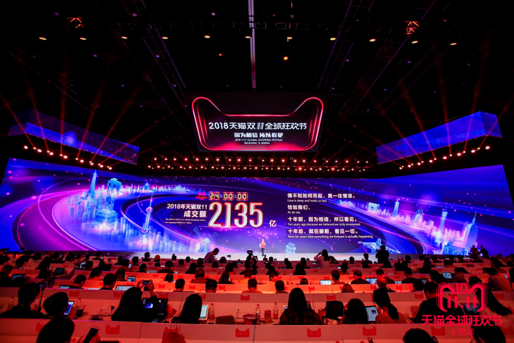 2018 11.11 Global Shopping Festival, Alibabagroup.com