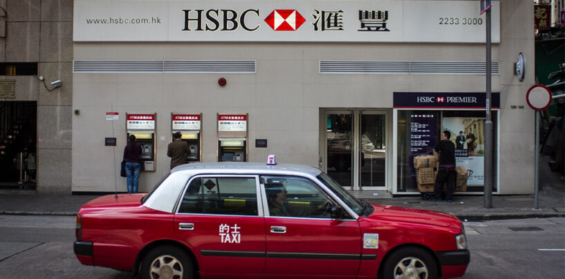 SWIFT and HSBC to Define Industry Standard for APIs in Hong Kong
