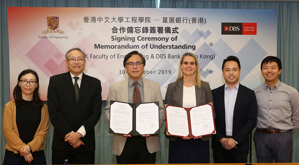 CUHK Faculty of Engineering and DBS Hong Kong Sign MOU for Inaugural Master of Science in Financial Technology to Strengthen the Next Generation of Financial Technologists
