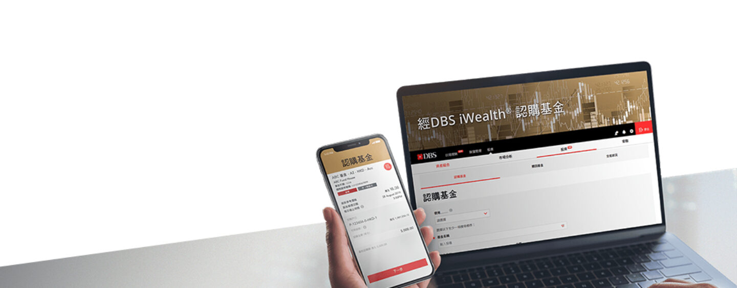 In Hong Kong, DBS Customers Can Open Their Wealth Account Using Only Their Smartphone