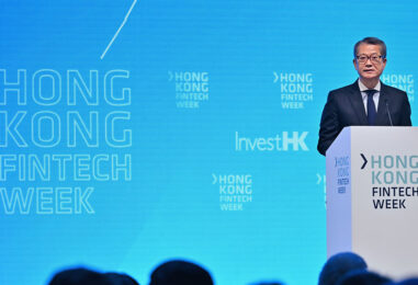 Hong Kong Fintech Week 2019 – Highlights Day 2