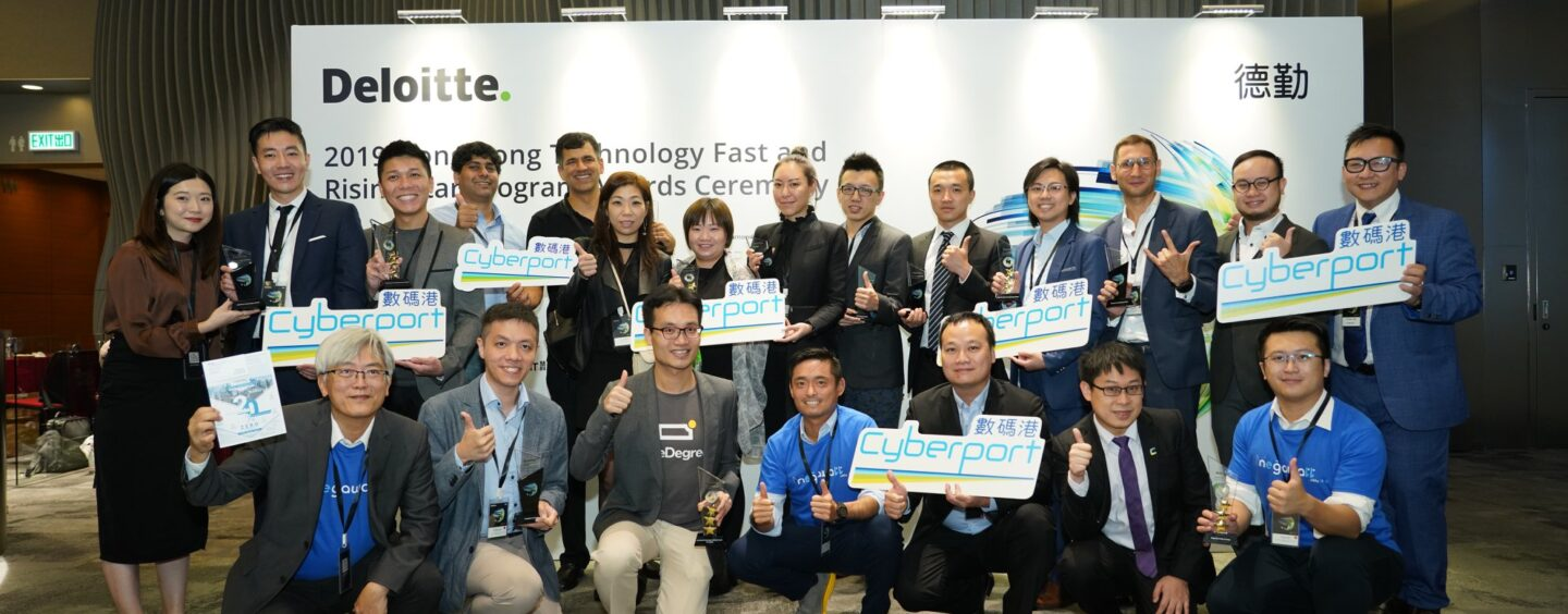Deloitte Names Hong Kong's Fastest-Growing and Most Promising Tech Companies