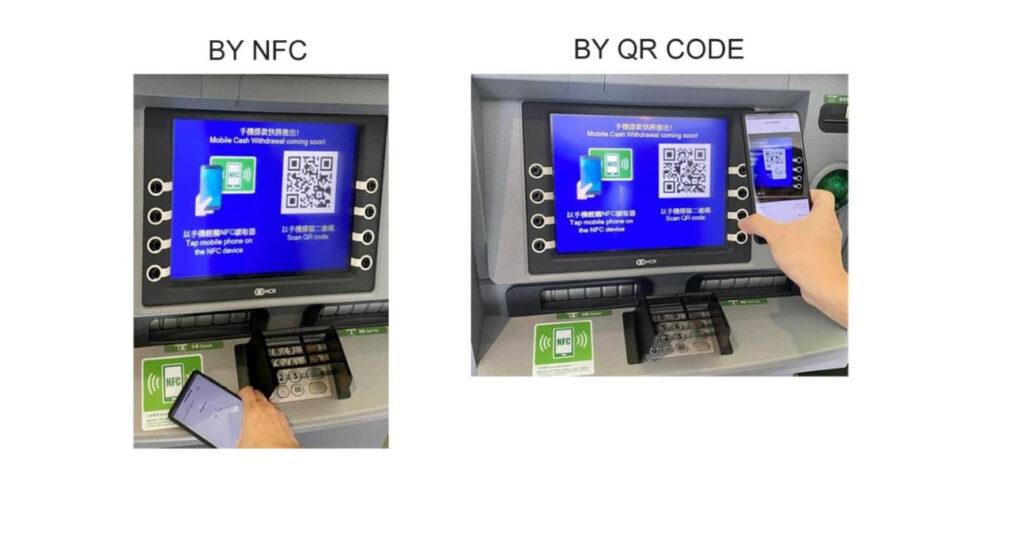 Hang Seng ATM