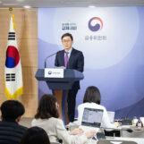 South Korea Lays Out 24 Key Focus to Scale up Fintech