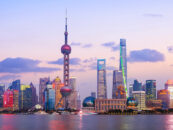 Ant Financial to Host Major Fintech Conference in Shanghai