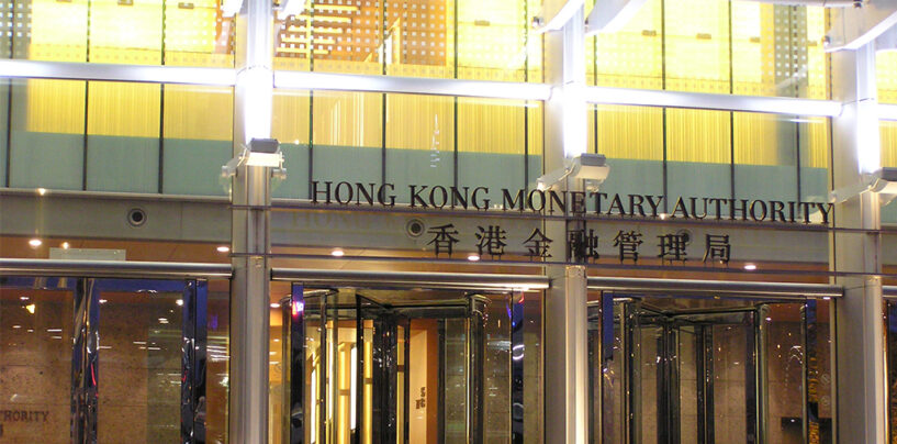 How Hong Kong's Financial Regulator is Doubling Down on Data Science