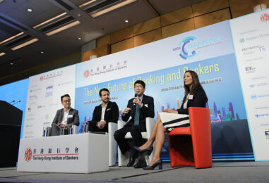 Hong Kong Institute of Bankers Welcomes 6 Virtual Banks as Its Latest Member