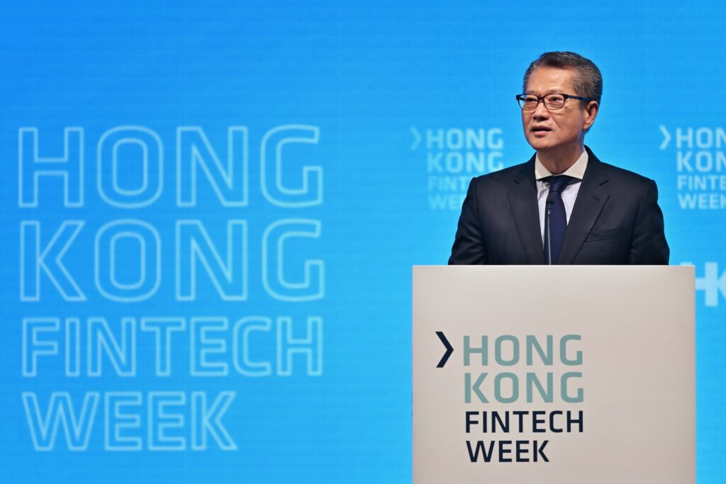 Hong Kong Financial Secretary, Paul Chan, speaks at the Hong Kong Fintech Week 2019, November 2019, via http://www.hongkong-fintech.hk/