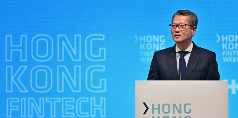 Hong Kong Fintech Week 2020 to Return in November