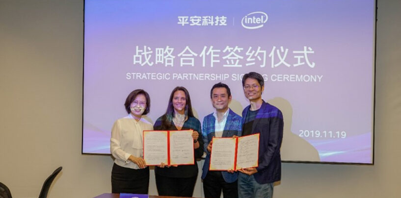 Ping An Technology and Intel Sets up Innovation Lab