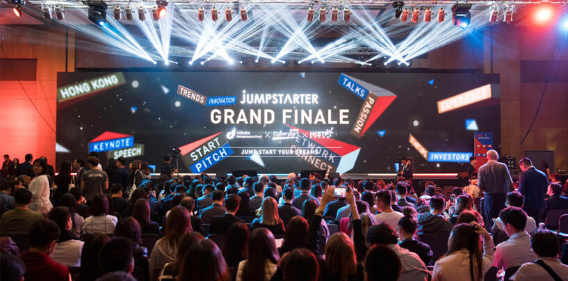 """HK-Based Fintech Awarded """"Most Innovative"""" in Alibaba's Global Pitch Competition"""
