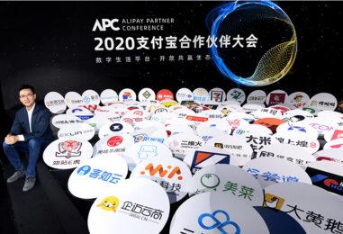 Alipay Announces Three-Year Plan to Take On WeChat's Mini Programs