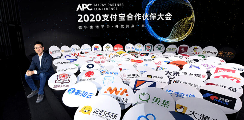 Alipay Announces Three-Year Plan to Take On WeChat's Mini Programs